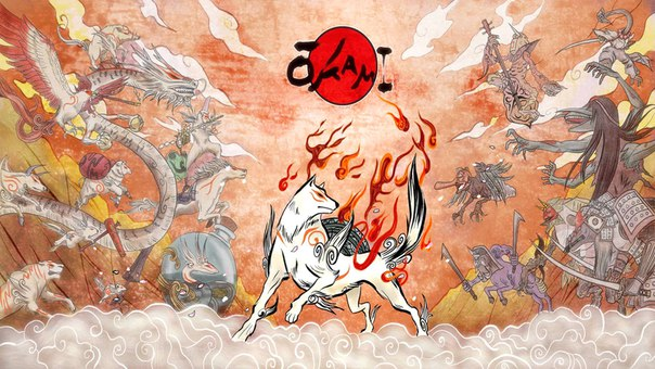 RESET (THANK YOU) – OKAMI